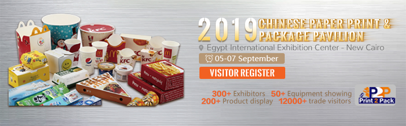 Auto Print 2 Pack Fair 2019 In Cairo , Egypt